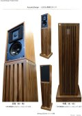 アコースティックデザイン Acoustic Design AD-35a BBCモニタースピーカーLS3/5a専用スタンド 2本/ペア(スピーカーは含まれません)(送料別)