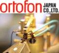 武蔵野ハイファイレコードラボは、オルトフォンジャパン株式会社の正規Distributorです。武蔵野Hi-Fiレコードラボは、 西武新宿線・東武東上線.唯一の駅近(5分)SHOP・メンテナンスfactoryです。